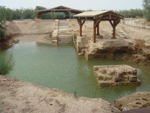 Photo of baptism site on the Jordon river